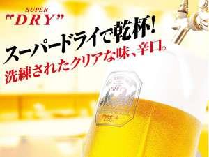 今だけ!!フロントカウンターにて生ビール500円で販売中!!