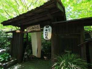 筋湯温泉 旅荘 小松別荘の写真