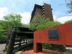 望楼 NOGUCHI 登別の写真