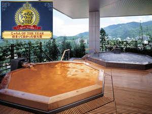 有馬温泉 有馬グランドホテル:最上階の展望大浴苑では有馬の名湯「金泉」と丹波の山々を見晴らせる絶景が一度にお楽しみ頂けます。
