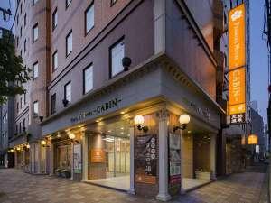 天然温泉プレミアホテル-CABIN-札幌(旧ホテルパコJrススキノ)の写真