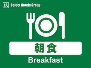ホテルセレクトイン四国中央