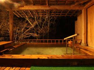 悠の湯 風の季:冬の露天風呂◆(男性)