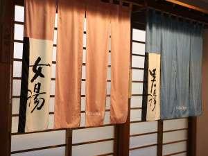 アパホテル<丸亀駅前大通>:■男女別大浴場