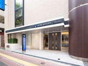 ホテルマイステイズ五反田の写真
