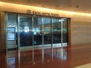 羽田エクセルホテル東急:第2ターミナルとは扉一枚で直結。空港にいることを忘れる、落ち着きあるホテルへ。
