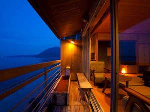 天空湯房 清海荘:【最上階足湯付】別府湾を眺め静粛で心休まる本物の贅沢な一時を