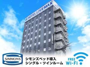 ホテルリブマックス新潟駅前の写真