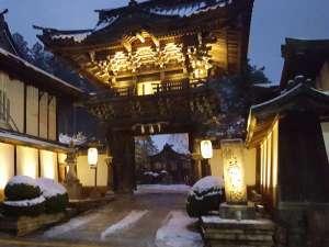 宿坊 普賢院の写真