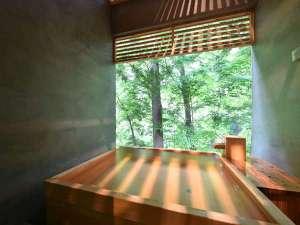 温泉グランピング ShimaBlue:【MW】客室温泉。
