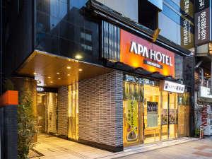 アパホテル<神田神保町駅東>の写真