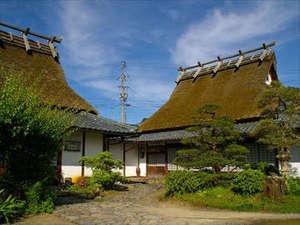 山里料理旅館いそべの写真
