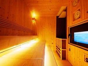 湯河原最大級の露天風呂が自慢の宿 ニューウェルシティ湯河原:「いずみの湯」サウナルーム