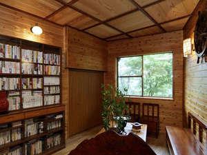 旅館 城山荘:パブリックスペースには読書コーナーもあります!