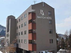 タングラム斑尾 バートンホテルの写真
