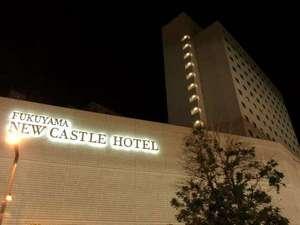 福山ニューキャッスルホテル:ホテル外観夜景