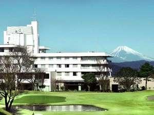 好天時には、ゴルフコースや玄関から富士山が見えます