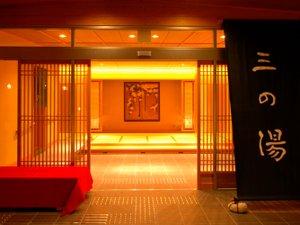 有馬温泉 兵衛向陽閣:温かい光に包まれた三の湯棟の入口。湯治場風の『三の湯』、貸切露天風呂、セラピールームがございます。