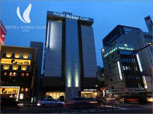 ホテル法華クラブ大分 (HOKKE CLUB)の写真