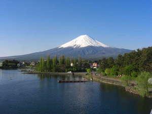 民宿 富岳荘