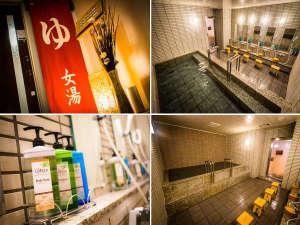 スーパーホテルInn仙台・国分町:男女入替制にて大浴場完備!