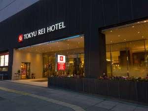 鹿児島東急REIホテルの写真