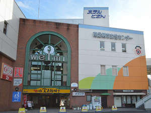 ホテルとざんコンフォート大雄山の写真