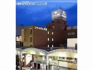 シティホテル安藤(KOSCOINNグループ)の写真