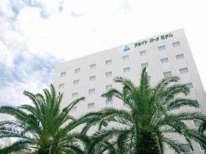 ブライトパークホテルの写真