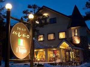 ホテル&リストランテ イル レガーロの写真