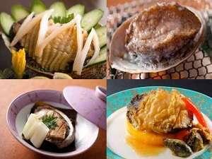 南房総千倉温泉 千倉館:南房総を代表する食材あわびは、とてもとても美味しいと好評で~す♪