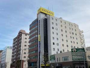 スマイルホテル宇都宮東口(旧:スマイルホテル宇都宮)の写真