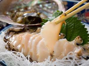 名物磯舟料理 おくのせこ:鮑のお造り(一例)