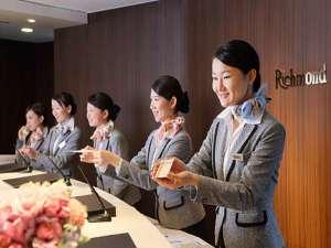 リッチモンドホテル仙台:笑顔でお待ちしております♪