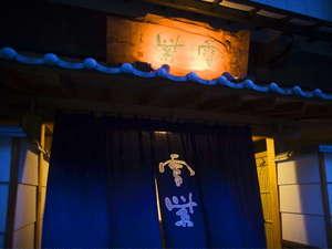 個室で厳選飛騨牛を堪能、源泉露天付客室で癒される宿 旅亭雪紫の写真