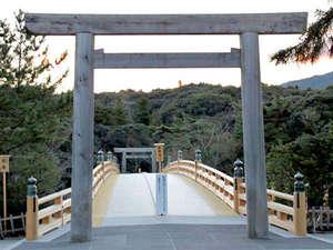 吉田屋 錦海楼:【伊勢神宮】当館より車で約20分★パワースポット伊勢神宮へ♪