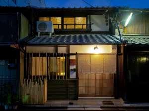 Traditonal Bamboo Kyoto Machiya Townhouse Shiratake-an