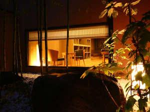 旅館 大月苑の写真