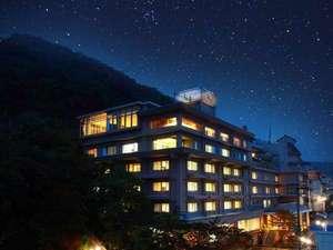 伊香保温泉 旅館 よろこびの宿しん喜の写真