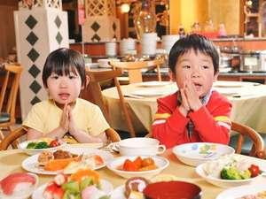 飛騨高山温泉 高山グリーンホテル:【バイキング】「いただきます!」お子様にも人気メニューが勢ぞろい!
