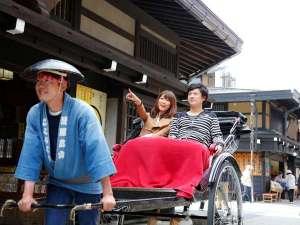 飛騨高山温泉 高山グリーンホテル:春の飛騨高山♪古い町並みを人力車散策で散策!高山の春は少し遅く3月下旬から。桜も4月中旬です。
