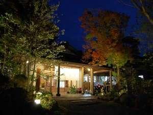 蘇る山と故郷 阿蘇内牧温泉 蘇山郷の写真