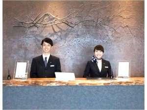 JRイン旭川:フロントスタッフがお客様を笑顔でお迎えいたします。