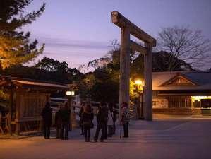 神宮会館:毎朝6時30分より内宮の参拝案内を行っております(所要時間約1時間40分)※チェックイン時にご予約下さい