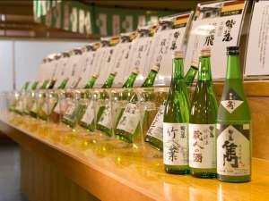 アクティブリゾーツ 岩手八幡平(旧:八幡平ロイヤルホテル):【和食処味のれん】