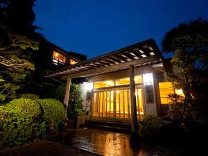 青磁色の湯 岡本屋旅館の写真