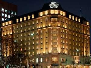 ホテルモントレ札幌