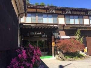 飛騨高山温泉 旅館むら山の写真