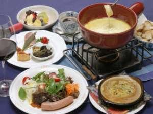 スイス料理&ワインの宿  木の実:スイス産、絶味!チーズフォンデュコース
