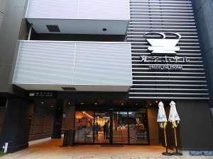 変なホテル大阪 なんばの写真